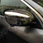 Nissan Dikiz Aynası
